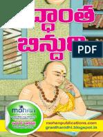 Siddantha Bindu