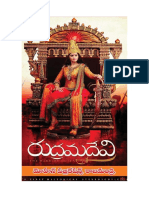 Rudramadevi-free_KinigeDotCom.pdf