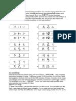 kanjiii.docx