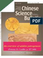 An Overview of Adakite Petrogenesis, CSB