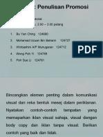 YBP 226 PRESENTATION.pdf