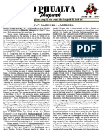 Zo Phualva Thupuak - Volume 06, Issue 13