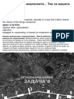 Lokacii zadaca 4.pdf