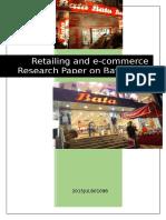 Bata Retail