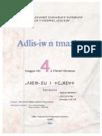 Manuel Scolaire Tamazight -Algérie - 4-Annee-moyenne