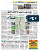 Epaper_Article_18-09-1614-19-56