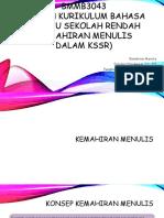 BMMB3043 Kajian Kurikulum Bahasa Melayu Sekolah Rendah