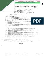 10th Social Science Sa-1 Original Paper 2016-17-6