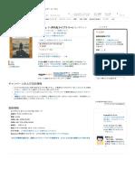 ニーチェ 1 (平凡社ライブラリー) _ M.ハイデッガー, 細谷貞雄 _本 _ 通販 _ Amazon