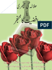 Halala Ki Churi Ya Rafziat Ka Khanjer