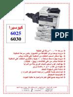 Argosy CD940 64Bit