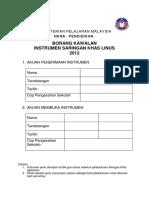 BORANG KAWALAN INSTRUMEN_LITERASI_NUMERASI_2012.pdf