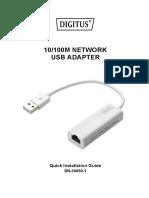 DN-10050-1_qig_English_20151215