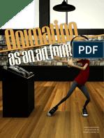 Article 01 Animation as an Artform