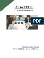 CCA-500.pdf