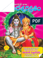 Sri Kedareswara Vratam