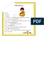 Telugu Bashabagalu
