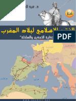 Islamic Maghreb