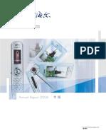 Haier Electronics Group Co Ltd-Annual Report(Apr-29-2005)