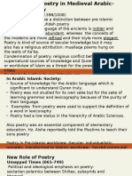 Medieval Islamic Poetry