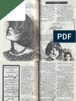 Mohabbat Rang Badalti Hai by Tanzeela Riaz