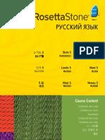cc_ru-RU_level_5