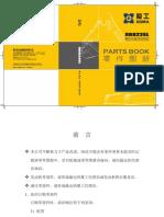 XG822EL Parts Manual