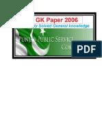 2007 Pms.pdf