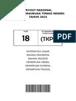 tkpa_18.pdf