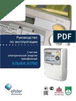 Manual A1700