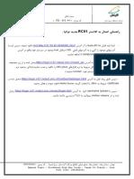 Netact Instruction