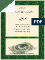 Manzil  .pdf
