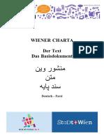 Charta Farsi