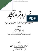 Namaaz Witr Aur Tahajjud - A Description of the Witr and Tahajjud Prayer
