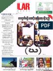 Popular News Vol 8 No 44.pdf
