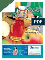 Andhrajyothi Sunday 06112016 AndhraMirchi