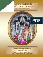 300046759-Mangalya-stavam