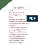 DurgaSaptha_Solkha.docx