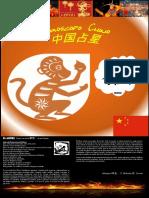 Chino Festival1