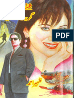 Great Agents Imran Series by Zaheer Ahmed