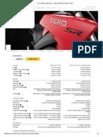 Zero S Electric Motorcycle - Specs __ ZERO MOTORCYCLES