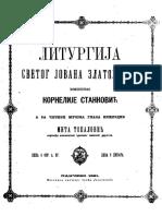 Stankovic-Topalovic-Liturgija mh.pdf