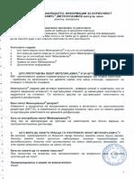 PIL Meteospasmyl.pdf