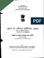 Rti Act (Hindi)