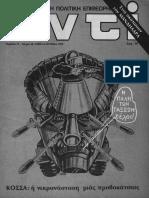 Anti_46a.pdf