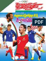 Sport View Journal Vol 5 No 43.pdf