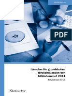 Visa Enskild Publikation