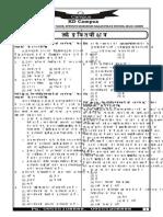 Question Paper.ibps Bank Po.65