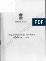 GSDMA Act Gujarati 2003Part 1