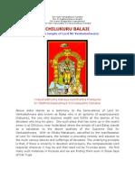 CHILUKURU BALAJI - A rare temple of Lord Sri Venkateshwara